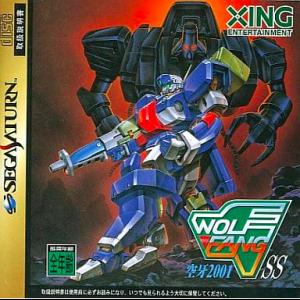 Wolf Fang SS - Kuuga 2001 [SAT - Used Good Condition]