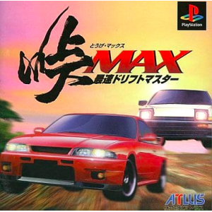 Touge Max - Saisoku Drift Master [PS1 - Used Good Condition]