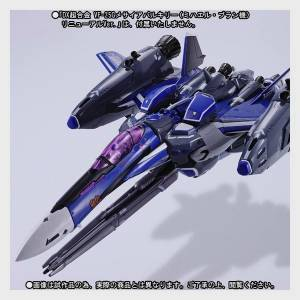 Macross F - Super Parts Set for DX Chogokin VF-25G Messiah Valkyrie Michel Blanc Custom (Renewal Ver.) - Limited Edition