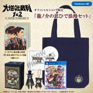 Dai Gyakuten Saiban 1 & 2 -Naruhodo Ryunosuke no Bouken to Kakugo (Multi Language) E-Capcom Limited [PS4]