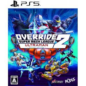 Override 2: Super Mecha Ring ULTRAMAN DX Edition (Multi Language) [PS5]