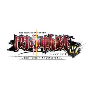Legend of Heroes: Sen no Kiseki II: Kai -The Erebonian Civil War [Switch]