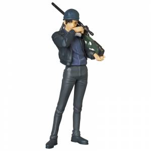 UDF Detective Conan Series 4 Shuichi Akai (Ver.2) [Ultra Detail Figure No.630]
