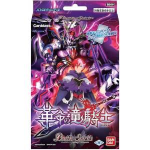 Battle Spirits Dash Deck 2021 SD59 6 PACKS BOX [Trading Cards]