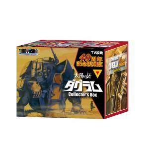Fang of the Sun Dougram 40th Anniversary Collector's Box Plastic Model [Doyusha]