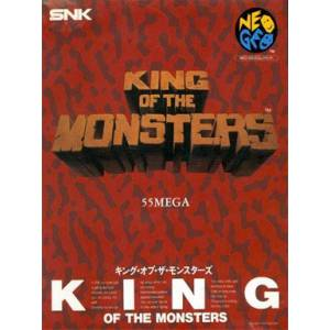 King Of The Monsters [NG AES - Used Good Condition]