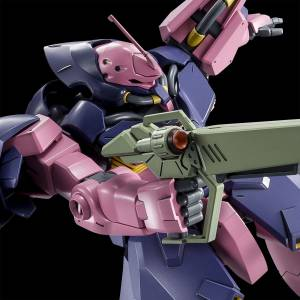 HGUC 1/144 Mobile Suit Gundam: Hathaway's Flash Me02R-F02 Messer Type-F02 LIMITED EDITION [Bandai]