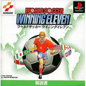 World Soccer Winning Eleven [PS1 - Used Good Condition]
