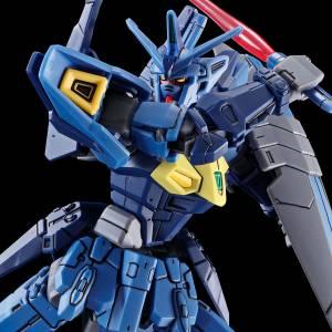 HG 1/144 OZX-GU02A Gundam Geminass 02 LIMITED EDITION [Bandai]
