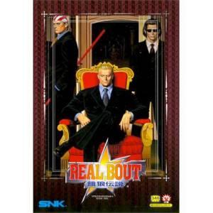 Real Bout Garou Densetsu / Real Bout Fatal Fury [NG AES - Used Good Condition]