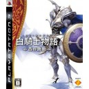 White Knight Chronicles [PS3 - Used Good Condition]