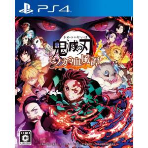 Demon Slayer Kimetsu no Yaiba The Hinokami Chronicles [PS4]