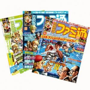 Weekly Famitsû (numéro en cours/ à paraître)