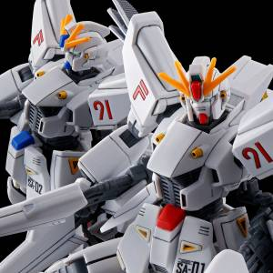 HGUC 1/144 Gundam F91 Vital Unit 1 & Unit 2 Set LIMITED EDITION [Bandai]