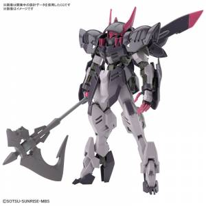 HG 1/144 Gundam Gremory Iron-Blooded Orphans Gekko Plastic Model [Bandai]