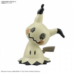 Pokemon Plamo Collection Quick 08 Mimikyu Plastic Model [Bandai]