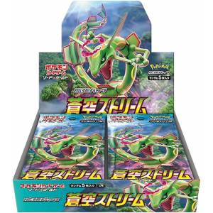 Pokemon Card Game Sword & Shield Booster Expansion Pack Blue Sky Stream Rayquaza VMAX 30Pack BOX [Trading Cards]