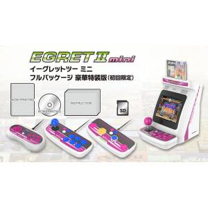 EGRET 2 Mini Full Package Deluxe Special Package Edition [Taito]