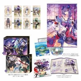 Senran Nin Nin Ninja Taisen Neptune -Shoujo-tachi no Kyouen- FAMITSU DX LIMITED Edition [PS4]