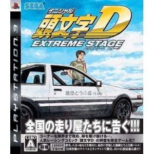Initial D - Extreme Stage [PS3 - Used Good Condition]