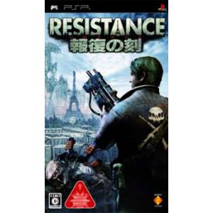 Resistance Retribution [PSP]