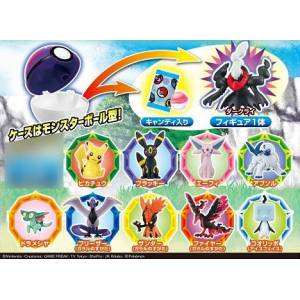 Pokemon Get Collections Candy Explore, Pokemon World! 10Pack BOX (CANDY TOY) [Bandai]