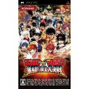 Sunday VS Magazine Shuuketsu [PSP]