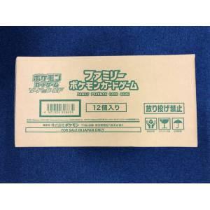 Pokemon Card Game Sword & Shield Family Pokemon Card Game 1 CARTON - 12 BOITES [Trading Cards]
