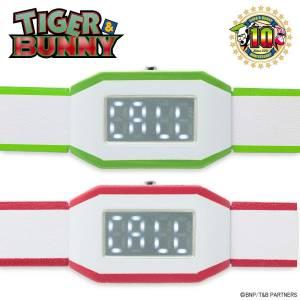 TIGER & BUNNY PDA type watch green Kotetsu T. Kaburagi LIMITED EDITION [Bandai]