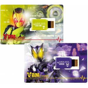 Kamen Rider Vital Bracelet - Kamen Rider Zero One Horobi VBM card [Bandai]