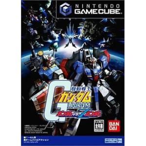 Mobile Suit Gundam - Gundam VS Z-Gundam [NGC - used good condition]