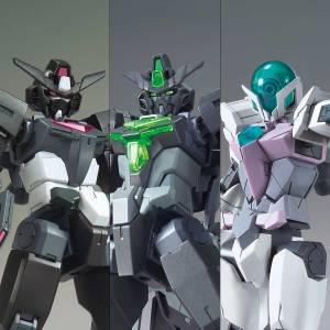 HGUC 1/144 Core Gundam & Core Gundam II & Alus Core Gundam - Gundam Base LIMITED EDITION [Bandai]