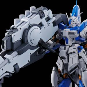 RG 1/144 Hi-ν Gundam Exclusive Hyper Mega Bazooka Launcher Limited Edition [Bandai]
