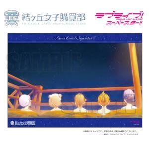 LoveLive! SuperStar !! Yuigaoka Girls High School Store Memorial Item 5 Bath Towel LIMITED [Bandai]