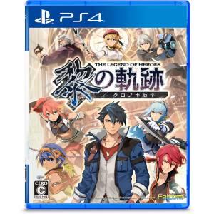 The Legend of Heroes: Kuro no Kiseki Regular Edition [PS4]