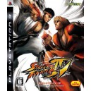 Street Fighter IV [PS3 - Used Good Condition]