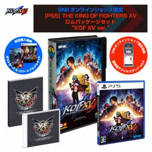 THE KING OF FIGHTERS XV Rom Package Set Main Visual Ver [PS5]
