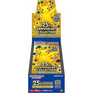 Pokemon TCG Expansion Pack: Sword & Shield Series - 25th ANNIVERSARY COLLECTION - 16Packs/Box [Trading Cards]