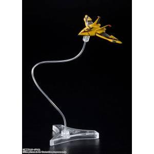 SH Figuarts Ultraman Tiga - Guts Wing 1 & Guts Wing 2 Set [Bandai]