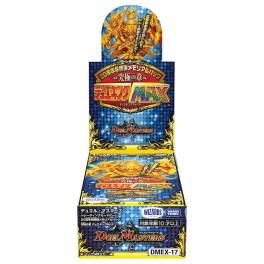 Duel Masters TCG (DMEX-17) Booster 10 pack box [Trading Cards]