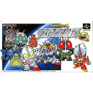The Great Battle Ⅱ - Last Fighter Twin [SFC - Used Good Condition]