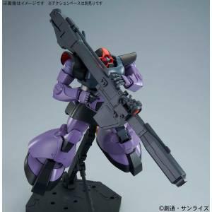 MG 1/100 Kidou Senshi Gundam: MS-09R Rick Dom [Bandai]