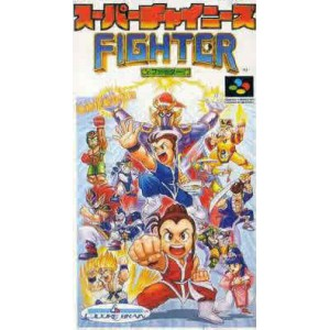 Super Chinese Fighter [SFC - Used Good Condition]