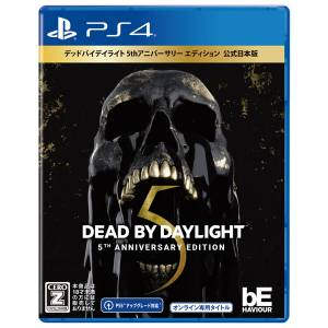 Dead by Daylight 5th Anniversary Edition Official Japanese Ver. [PS4]
