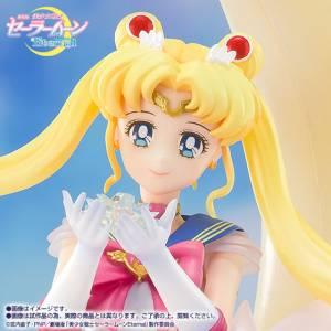 Figuarts Zero Chouette - Super Sailor Moon - Bright Moon & Legendary Silver Crystal Limited Edition [Bandai]