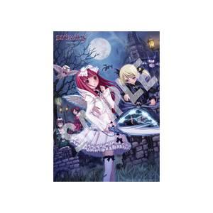 Poster Death Smiles - Tsukiyo No Yonin