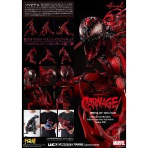 Venom: Soft Vinyl Carnage [Union Creative]