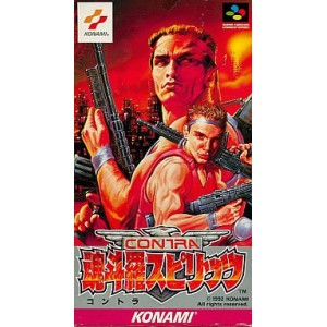 Contra Spirits / Contra III - The Alien Wars [SFC - Used Good Condition]