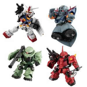 Gundam Shokugan: MOBILITY JOINT GUNDAM VOL.1 - 10 Pieces/Box [Bandai]