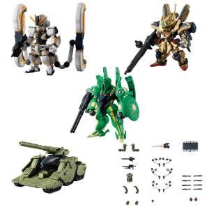FW GUNDAM CONVERGE Plus03 - 5 Pack BOX [Bandai]